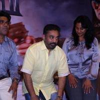 Valla Desam Movie Audio and Trailer Launch Stills | Picture 1086850