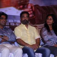 Valla Desam Movie Audio and Trailer Launch Stills | Picture 1086852