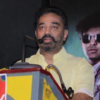 Kamal Haasan - Valla Desam Movie Audio and Trailer Launch Stills | Picture 1086857