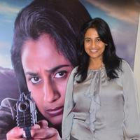 Anu Hasan - Valla Desam Movie Audio and Trailer Launch Stills | Picture 1086865