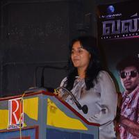 Anu Hasan - Valla Desam Movie Audio and Trailer Launch Stills | Picture 1086903