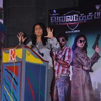 Anu Hasan - Valla Desam Movie Audio and Trailer Launch Stills | Picture 1086904