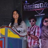 Anu Hasan - Valla Desam Movie Audio and Trailer Launch Stills | Picture 1086905