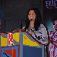 Anu Hasan - Valla Desam Movie Audio and Trailer Launch Stills | Picture 1086906