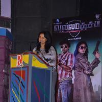 Anu Hasan - Valla Desam Movie Audio and Trailer Launch Stills | Picture 1086907