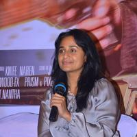 Anu Hasan - Valla Desam Movie Audio and Trailer Launch Stills | Picture 1086909