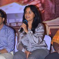 Anu Hasan - Valla Desam Movie Audio and Trailer Launch Stills | Picture 1086911
