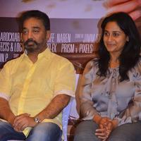Valla Desam Movie Audio and Trailer Launch Stills   Picture 1086926
