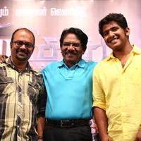 Valla Desam Movie Audio and Trailer Launch Stills   Picture 1086927