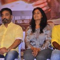 Valla Desam Movie Audio and Trailer Launch Stills   Picture 1086928