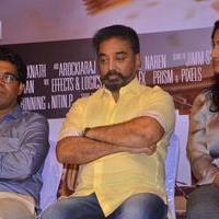 Valla Desam Movie Audio and Trailer Launch Stills   Picture 1086930