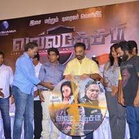 Valla Desam Movie Audio and Trailer Launch Stills   Picture 1086931