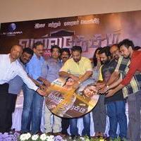 Valla Desam Movie Audio and Trailer Launch Stills   Picture 1086932