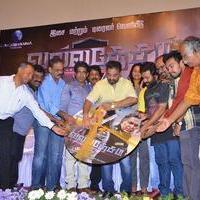 Valla Desam Movie Audio and Trailer Launch Stills   Picture 1086933