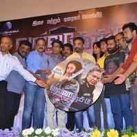 Valla Desam Movie Audio and Trailer Launch Stills   Picture 1086934