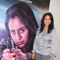 Anu Hasan - Valla Desam Movie Audio and Trailer Launch Stills | Picture 1086935