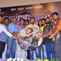 Valla Desam Movie Audio and Trailer Launch Stills   Picture 1086936