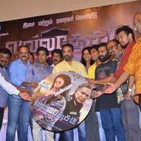 Valla Desam Movie Audio and Trailer Launch Stills   Picture 1086937