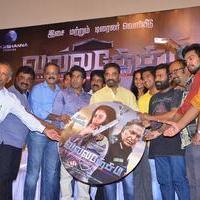 Valla Desam Movie Audio and Trailer Launch Stills   Picture 1086939
