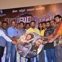 Valla Desam Movie Audio and Trailer Launch Stills   Picture 1086940