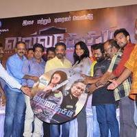 Valla Desam Movie Audio and Trailer Launch Stills   Picture 1086941