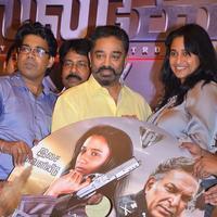 Valla Desam Movie Audio and Trailer Launch Stills   Picture 1086942