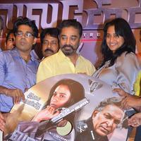Valla Desam Movie Audio and Trailer Launch Stills   Picture 1086943