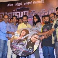 Valla Desam Movie Audio and Trailer Launch Stills   Picture 1086944