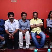 Valla Desam Movie Audio and Trailer Launch Stills   Picture 1086945