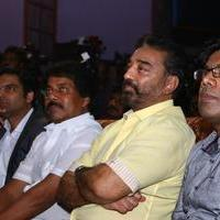 Valla Desam Movie Audio and Trailer Launch Stills