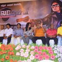 Valla Desam Movie Press Meet Stills | Picture 1086816