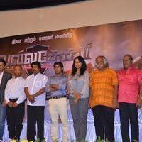 Valla Desam Movie Press Meet Stills | Picture 1086818