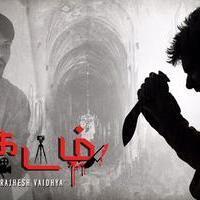 Vikatam Short Film Poster