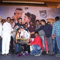 Selvandhan Movie Audio Launch Stills | Picture 1087371