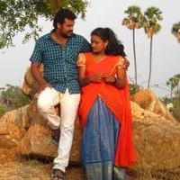 Akila Muthalam Vaguppu Movie Stills | Picture 1088877