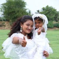 Akila Muthalam Vaguppu Movie Stills | Picture 1088881