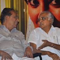 Baanu Movie Audio Launch Stills | Picture 1088934
