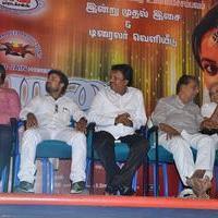 Baanu Movie Audio Launch Stills | Picture 1088935