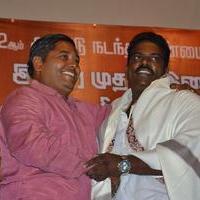 Baanu Movie Audio Launch Stills | Picture 1088936