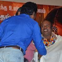 Baanu Movie Audio Launch Stills | Picture 1088939
