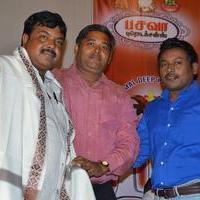 Baanu Movie Audio Launch Stills | Picture 1088942