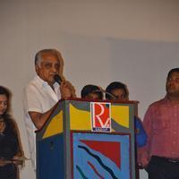 Baanu Movie Audio Launch Stills | Picture 1088945