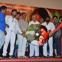 Baanu Movie Audio Launch Stills | Picture 1088947