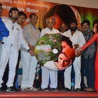 Baanu Movie Audio Launch Stills | Picture 1088951