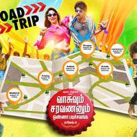 Vasuvum Saravananum Onna Padichavanga Movie Posters   Picture 1090216