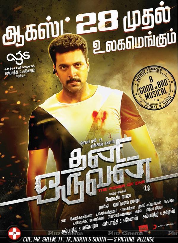 Thani Oruvan Movie Poster   Picture 1091539