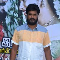 Virudhachalam - Virudhachalam Movie Audio Launch Photos | Picture 1091947