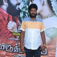 Virudhachalam - Virudhachalam Movie Audio Launch Photos | Picture 1091948