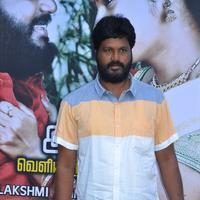 Virudhachalam - Virudhachalam Movie Audio Launch Photos | Picture 1091949