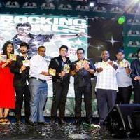 Sahasam Movie Audio Launch Photos | Picture 1093714